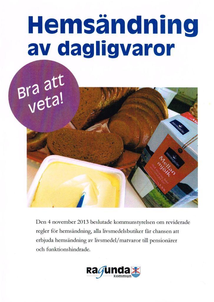 brochure002_a